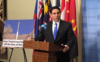 Israel's Ambassador to the United Nations Danny Danon speaking before an emergency session of the Security Council, March 3, 2016. (Courtesy)