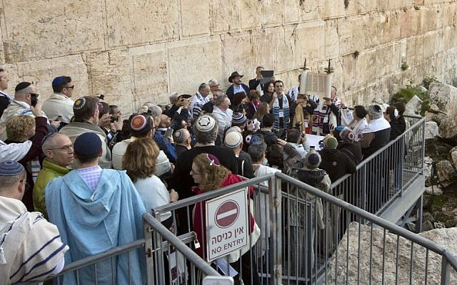 American and Israeli Reform rabbis pray at the Western Wall in Jerusalems Old City, February 25, 2016. (AP Photo/Sebastian Scheiner)