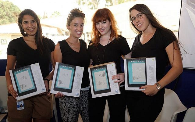 Female employees of Intel Israel at a hackathon that took place in Tel Aviv last September (Courtesy)