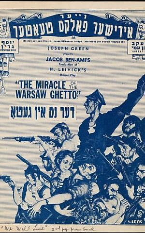 Souvenir program for the Yiddish Folks Theatre's 1944 production of 'Miracle of the Warsaw Ghetto' (Courtesy Museurm of the City of New York)
