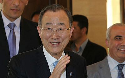 United Nations Secretary General Ban Ki-moon waves to journalists on his arrival to meet with Lebanese parliament speaker Nabih Berri, in Beirut, Lebanon, Thursday, March 24, 2016. (AP Photo/Hussein Malla)