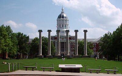 The University of Missouri campus. (Public Domain/Wikipedia)