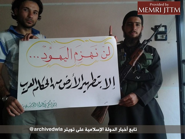 "Palestinian IS activists in Syria hold a sigh that says: ""We will only defeat the Jews by purging the land of the Arab rulers"" (Courtesy: MEMRI)"