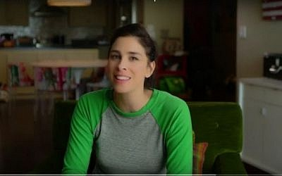 Jewish comedian Sarah Silverman comes out in support of US presidential hopeful Bernie Sanders in a March 28, 2016 video.