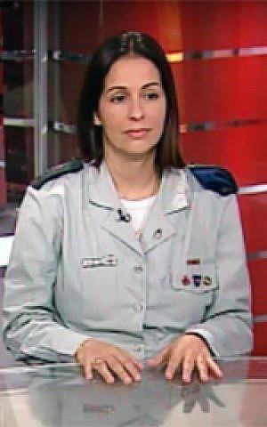 Lt.-Col. Limor Shabtai. (Screen capture: Hinuchit Television)