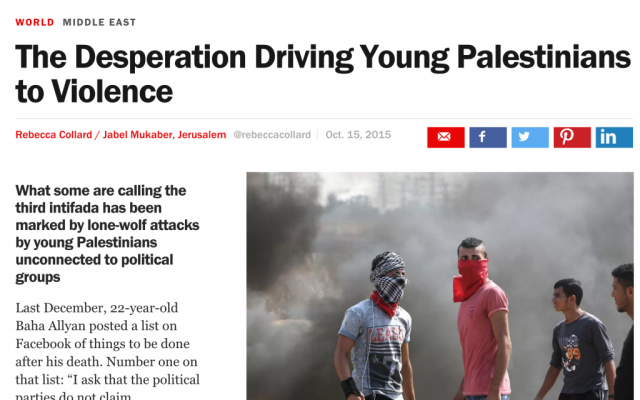 Screen capture of Time Magazine's article about Baha Allyan, which came under fire from Israel's Government Press Office. (screen capture: Time Magazine)