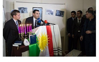 KRG Director of Jewish Affairs Sherzad Mamsani speaking at a ceremony in Arbil commemorating the expulsion of the Jews from Iraq, on November 30, 2015. (Courtesy: Facebook)