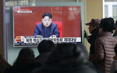People watch a TV news program showing North Korean leader Kim Jong-Un, at Seoul Railway Station in Seoul, South Korea, Thursday, March 3, 2016. (AP Photo/Ahn Young-joon)