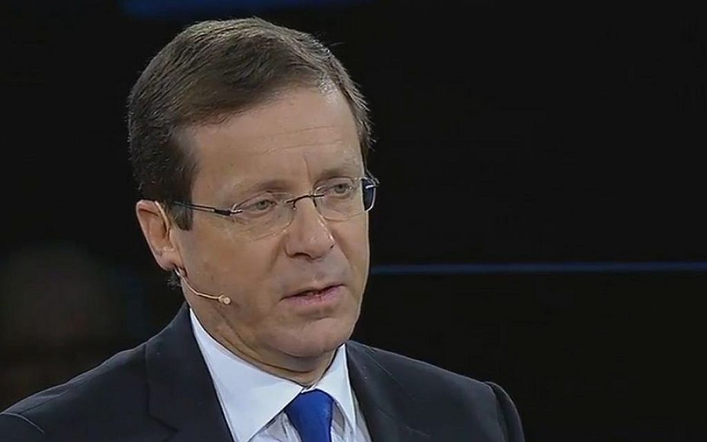 Isaac Herzog at the 2016 AIPAC Conference on Monday, March 21, 2016 (screen capture: YouTube)