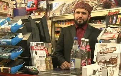 File: Slain Glasgow shopkeeper Asad Shah (Youtube screenshot)
