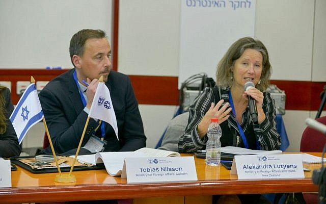 Foreign diplomats at first International Digital Diplomacy Conference in Tel Aviv, March 31, 2016 (courtesy Israel MFA)