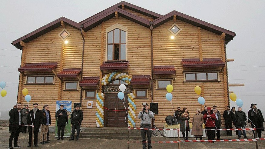 Jewish refugees at Anatevka celebrate the opening of the community's new synagogue, Feb. 29, 2016. (Courtesy of the Office of Rabbi Moshe Azman)