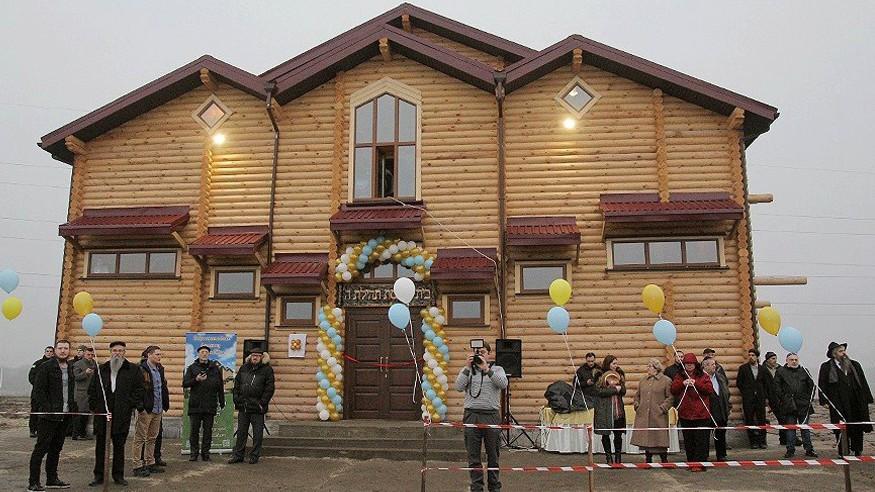 Jewish refugees at Anatevka celebrate the opening of the community's new synagogue, Feb. 29, 2016. (Courtesy of the Office of Rabbi Moshe Azman)