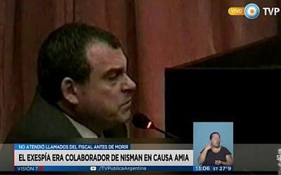 Antonio Stiuso on February 29, 2016 testified that AMIA bombing prosecutor Alberto Nisman was murdered. (screen capture: YouTube)