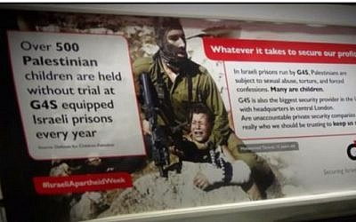 An anti-Israel advertisement targeting security firm G4S was plastered on the British Underground on Monday, February 22, 2016 (screen capture: YouTube)