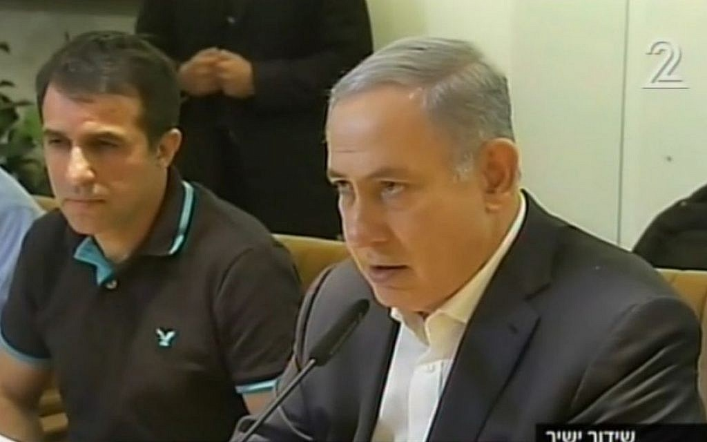 Prime Minister and Foreign Minister Benjamin Netanyahu speaks to the media from the Foreign Ministry building in Jerusalem on March 19 2016. (Screen capture Channel 20)