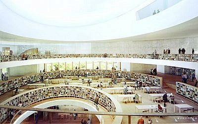 The three-story reading room planned for the new National Library of Israel, with a massive skylight in the roof (Courtesy The National Library of Israel)