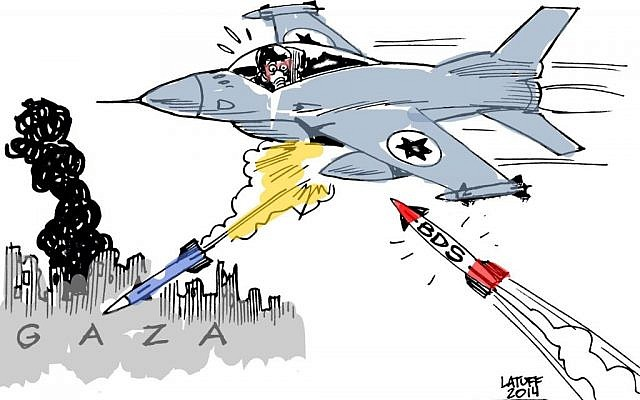 A 2014 Middle East Monitor cartoon shows an Israeli war plane bombing Gaza while a 'BDS' missile heads toward the plane. (Courtesy)