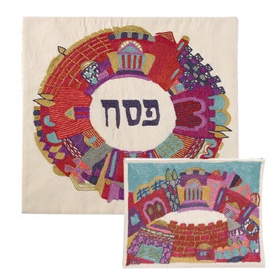 Yair Emanuel Embroidered Matzah Cover Set RRP $99 Our Price $84.95