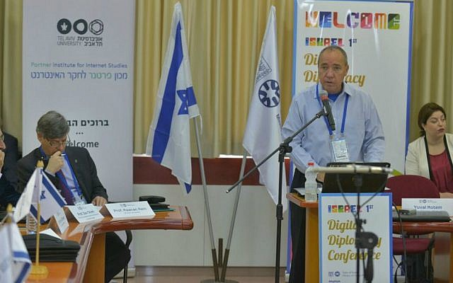The Foreign Ministry's Yuval Rotem speaking at the first International Digital Diplomacy Conference in Tel Aviv, March 31, 2016. (Courtesy Israel MFA)