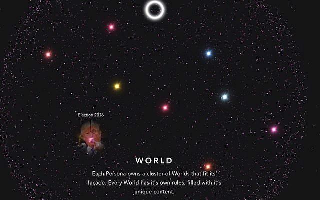 Galaxia screenshot (Courtesy)