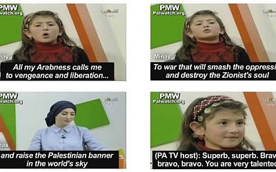 File: Screen shot of the Palestinian Media Watch website showing a Palestinian Authority television program in which a young girl recites a poem calling for 'war that will smash the oppressor and destroy the Zionist's soul.' (Screen capture/PMW)
