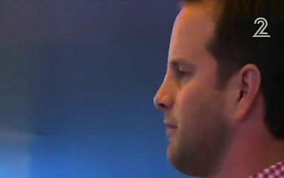 Omer Gur-Geiger (Channel 2 news)