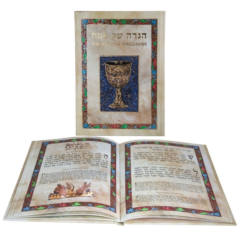 English-Hebrew Haggadah with Classic Artwork RRP $40 Our Price $24.99