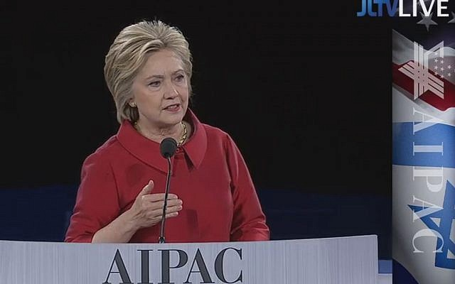 Hillary Clinton addressing the AIPAC policy conference in March 21, 2016 in Washington DC. (screen capture: AIPAC/JLTV)