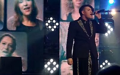 Singer Hovi Star performs Israel's 2016 Euovision entry 'Made of Stars' (screen capture: YouTube)