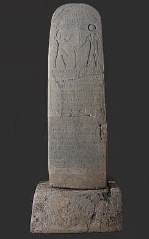One of the pair of victory stelae shown in the exhibit; one is nearly worn, its hieroglyphics barely legible (Courtesy Israel Museum)