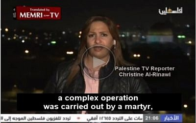 A screenshot from the translated Palestine TV news clip from March 8, 2016, in which the correspondent calls a Palestinian attacker in Jaffa a martyr.(Screenshot of MEMRI TV)