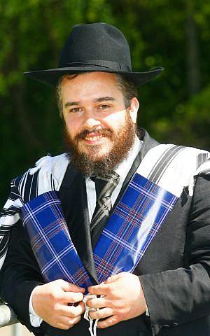 The kosher tartan prayer shawl created by Rabbi Mendel Jacobs. (JewishTartan.com via JTA)