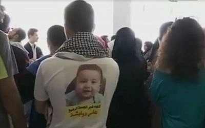 A supporter of the Dawabsha family outside Lod District Court on March 2, 2016. (Screen capture: Ramallah News)