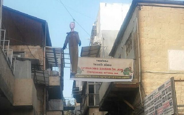 An effigy of an IDF soldier is seen hanging in the ultra-Orthodox neighborhood of Jerusalem on March 25, 2016 (courtesy)