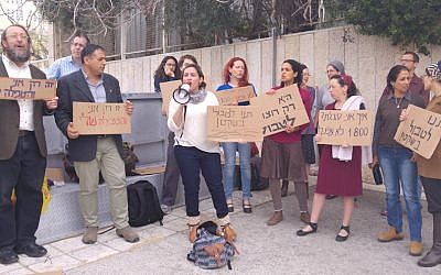 Activists protesting for mikvah reform in Jerusalem, March 13, 2016. (Michal Smith Hazan/JTA)