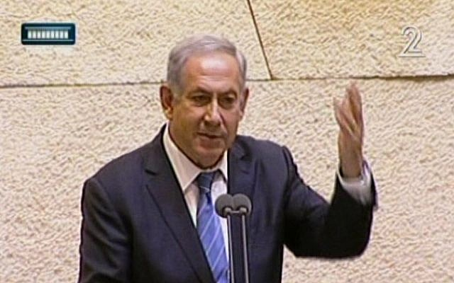 Prime Minister Benjamin Netanyahu hits out at Arab MKs for supporting Hezbollah during a speech in the Knesset on March 7, 2016 (screen capture: Channel 2)
