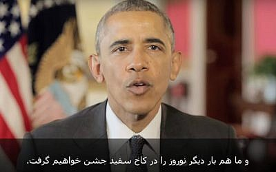 US President Barack Obama in his annual Nowruz (Persian New Year) message to the Iranian people, March 19, 2016. (YouTube screen capture)