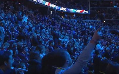 AIPAC attendees standing and cheering Donald Trump at the policy conference in Washington on March 21, 2016. (screen capture: AIPAC/JLTV)