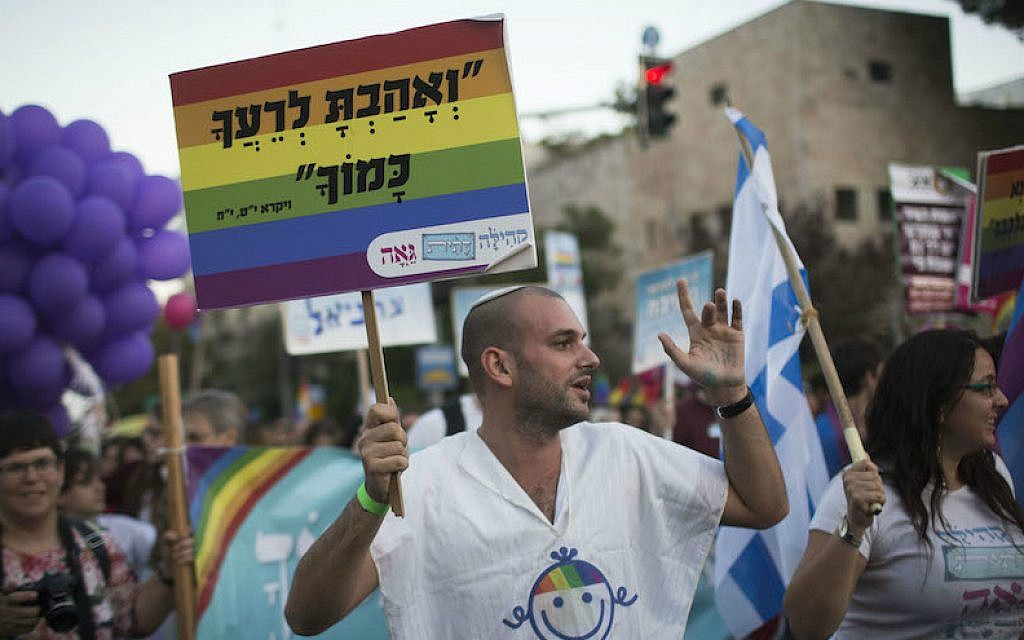 Religious participants in the annual gay pride parade in Jerusalem, September 18, 2014. (Hadas Parush/Flash90)