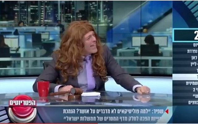 Channel 20's Erel Segal satirizes Zionist Union MK Stav Shaffir on a February 29, 2016 show. (screen capture: YouTube)