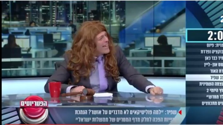 channel 20 israel s fox news granted permission to broadcast