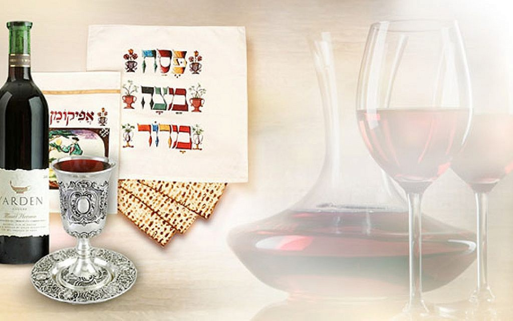Gifts for Passover.