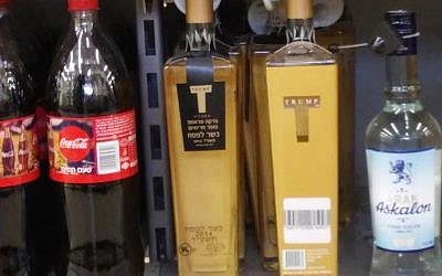 Trump Vodka on an Israeli supermarket shelf, March 18, 2016 (Simona Weinglass/Times of Israel)