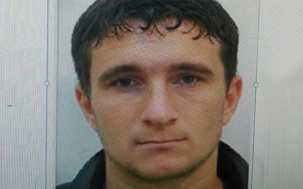Fyodor Beijanri (Israel Police)