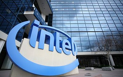 Tech giant Intel's campus in Santa Clara, California.   (AFP PHOTO / KIMIHIRO HOSHINO)