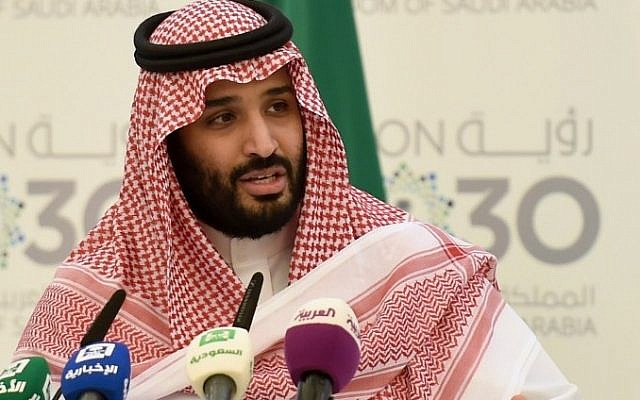 Saudi Defense Minister and Deputy Crown Prince Mohammed bin Salman answers questions during a press conference in Riyadh, on April 25, 2016. (AFP / FAYEZ NURELDINE)