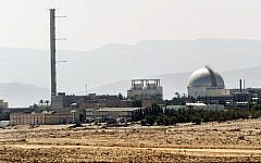 September 8, 2002 photo showing a partial view of the Dimona nuclear power plant in the southern Israeli Negev desert. (AFP/Thomas Coex)
