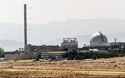 This photo taken on September 8, 2002, shows a partial view of the Dimona nuclear power plant in the southern Israeli Negev desert. (AFP/Thomas Coex)
