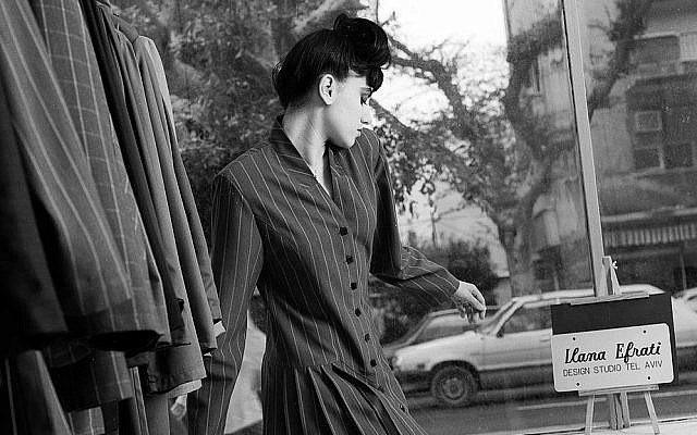 Ronit Elkabetz in her modeling days (Ilanaefrati/CC BY-SA 3.0)